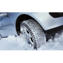 Тест. Когда менять зимние шины?
