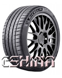 Michelin Pilot Sport 4 S 255/45 R20 105Y XL
